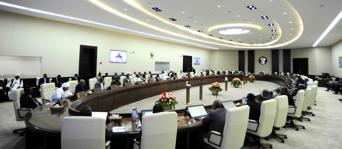 Secretariat General Of The Council Of Ministries